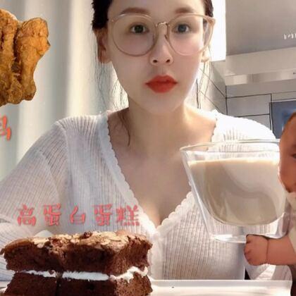 【贊評抽位寶寶送補水片】 最近日常都不是新鮮的,大概都是前兩日的~寶寶們諒解哈~ https://shop205476595.taobao.com #韓國vlog##吃秀##蛋糕#
