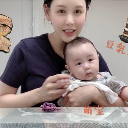 【贊評抽位寶寶送火雞蛋黃醬】 https://shop205476595.taobao.com #韓國vlog##吃秀##咖啡控#