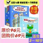 中文繪本10點微店準時開團!這次談的價格都很優惠,能幫大家省下好多~如果有哪些不懂得,或者想了解的一會兒進我的直播間,我幫大家解答[愛心]#繪本分享#