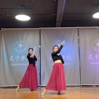 #古典舞#