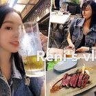 昨天的日常/早午餐/螺蛳粉一吃就上瘾/美甲/天德广场喝啤酒看小蛮腰/ 服装店已上新 https://reni.taobao.com/?spm=a1z10.1-c-s.0.0.365d7fa4WatJeB #芮妮的vlog##vlog#