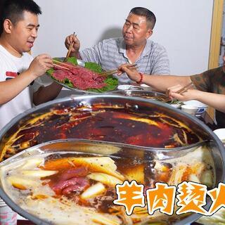 #火锅#吃货#美食#
