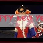 #焦点街舞新年MV#焦点街舞㊗️大家牛气冲天🐮新年快乐!🎆🎆🎆
